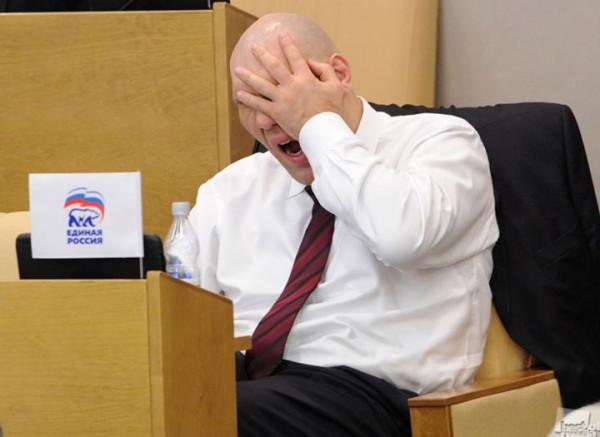 Пускай народные депутаты проваливаются к чертям! (с)