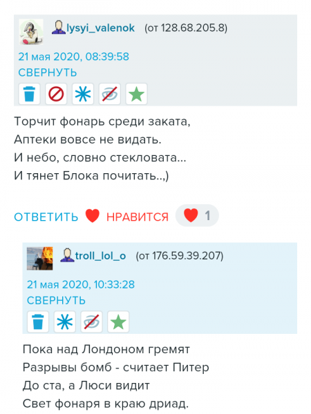 Screenshot_2020-05-21-23-43-57.png