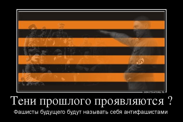 447209_teni-proshlogo-proyavlyayutsya-_demotivators_to