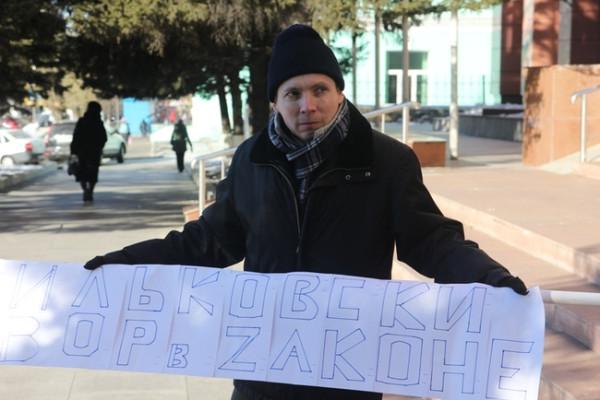 news_piketlihanovchitastepa0216_3
