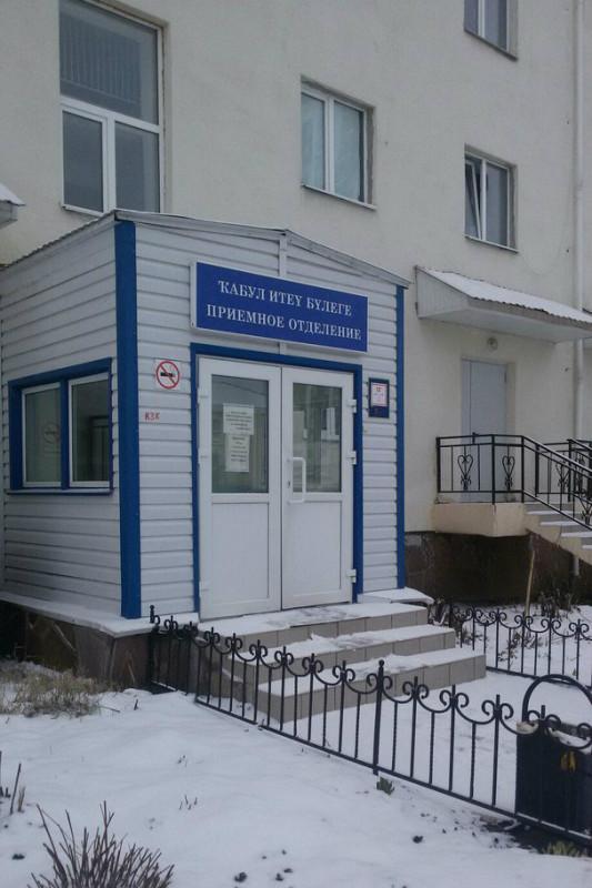 Прием врачей в детской поликлиники г. железнодорожный