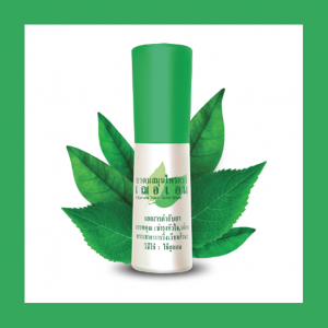 Herbal inhaler: produced from 11 kinds of herb