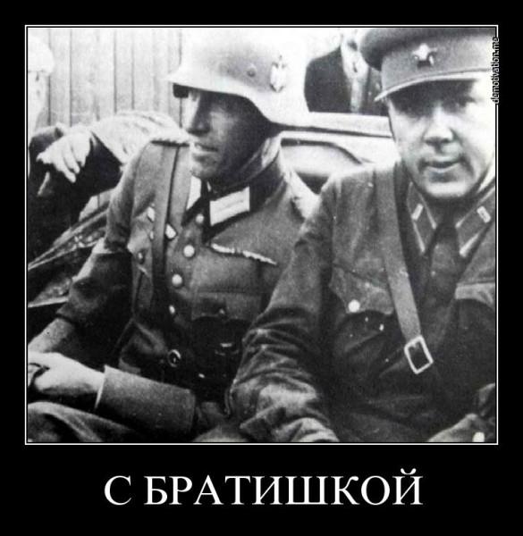 с братишкой 1939.jpg