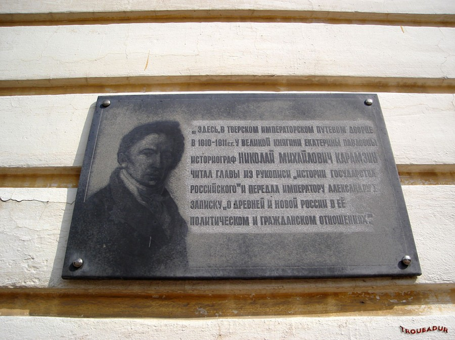 Тверь 2012 - 04