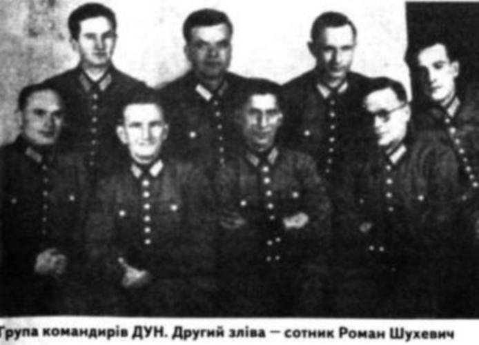 Шухевич 2