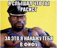 chernyj-vlastelin_45062683_orig_