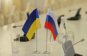 rossiya-i-ukraina