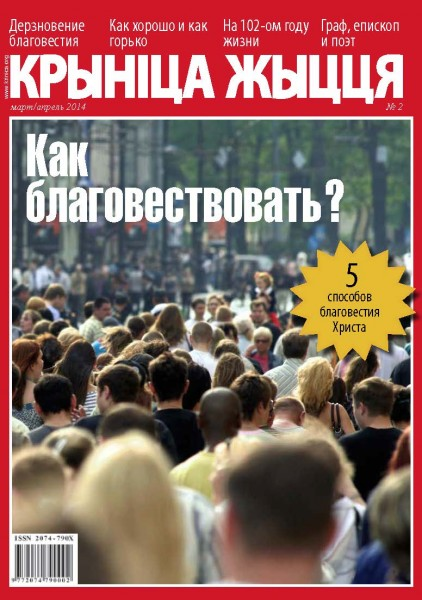 Cover - 2