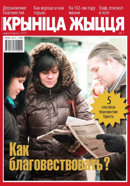 Cover - 3