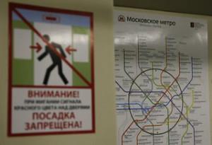 moscow_metro_22042014_2