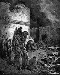 Руины Иерусалима
