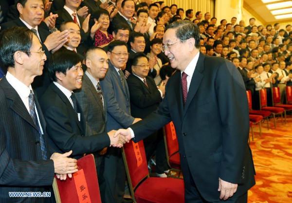 Министр Китая и христиане
