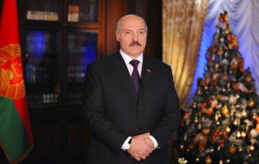 Поздравление белорусского президента