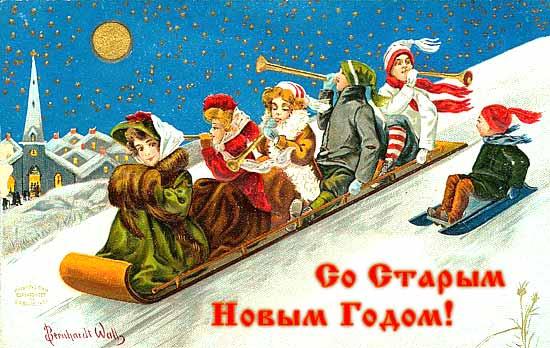 1357869053_staryy-novyy-god-otmetyat-v-centre-primorskoy-stolicy