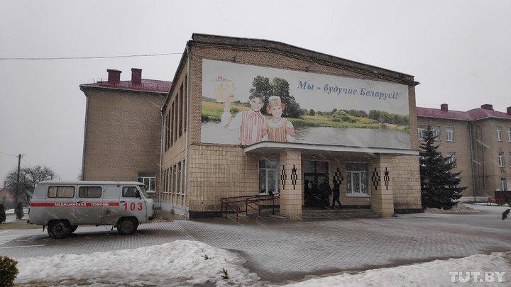 Школа №2 г.Столбцы