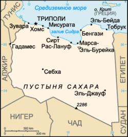 250px-Libya_map_Russian