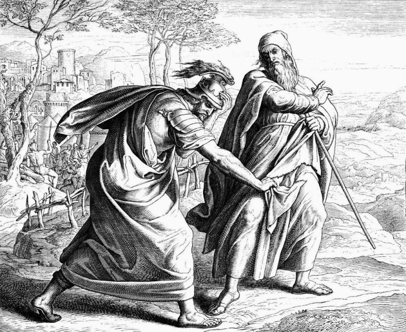 Пророк Самуил и царь Саул