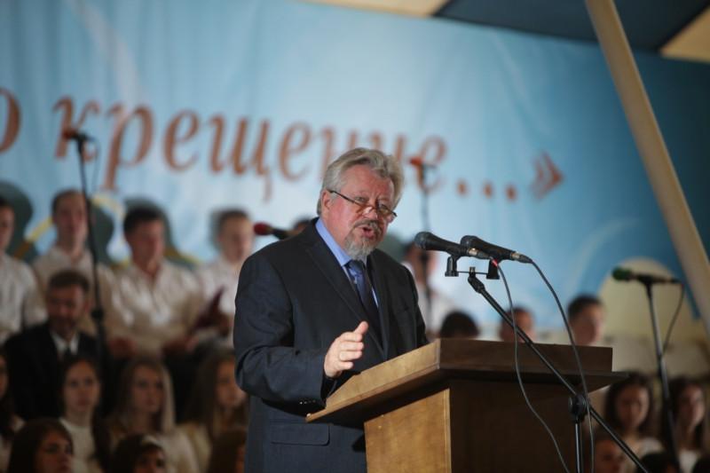 Петр Мицкевич