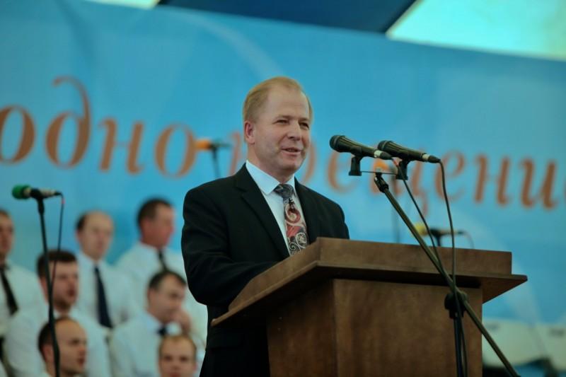 Василий Трубчик