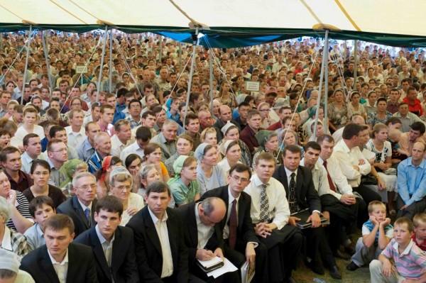Съезд МСЦ ЕХБ. 2013 г.