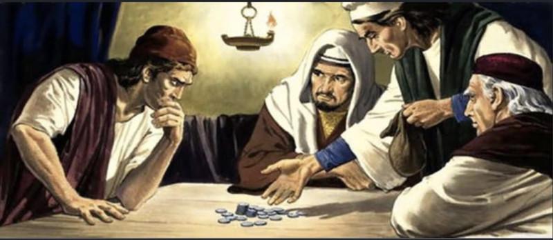 Иуда торгуется со священниками