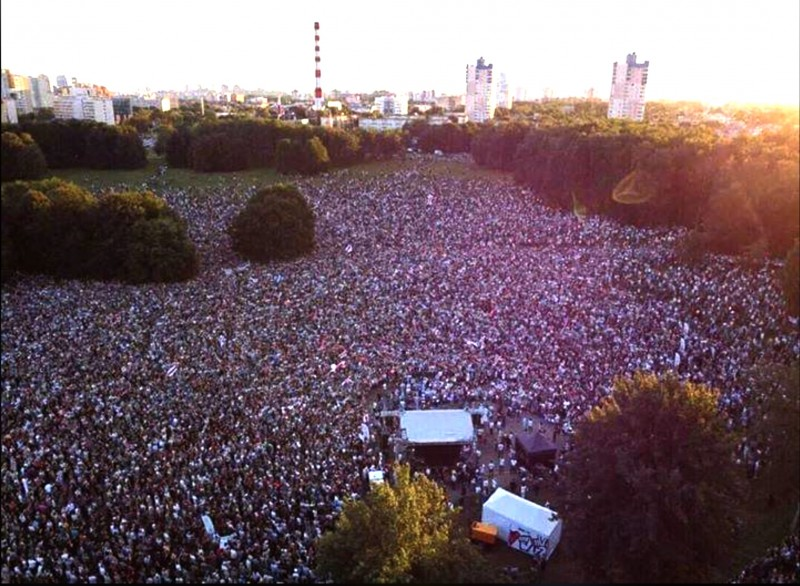 Минск. 30 июля 2020 года. Митинг в поддержку кандидата в депутаты Светланы Тихановской.