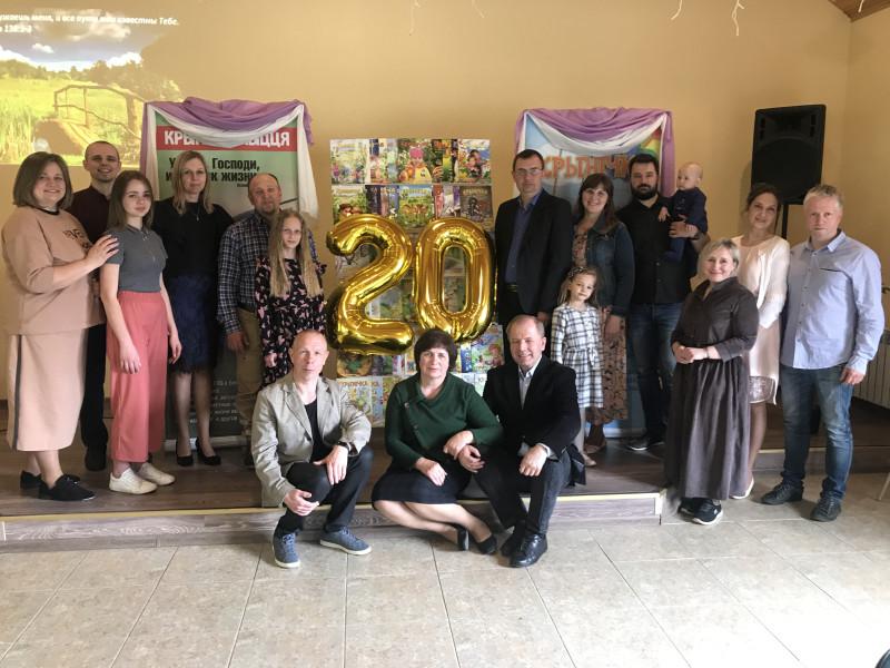 Фото на память во время празднования 20-летия журнала «Крынiчка»