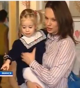 lilia-lukashenko