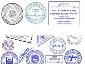 Stamp_kassy