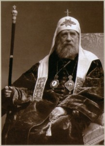 Tikhon_of_Moscow