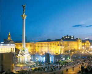 1365614785_ukraina