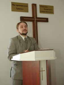 Alex Alshevskij