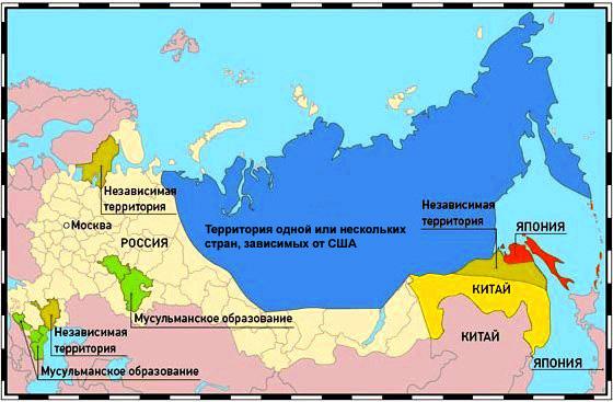 Предсказание будущего Украины и Новороссии с конца 2014