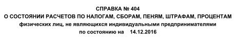 2016-12-19_12-40-44