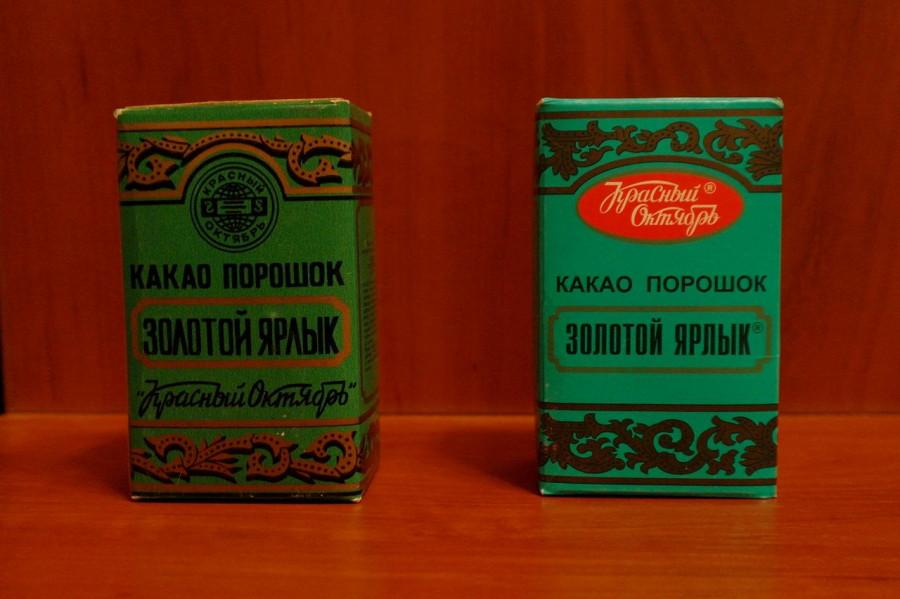 kakao-gold-label