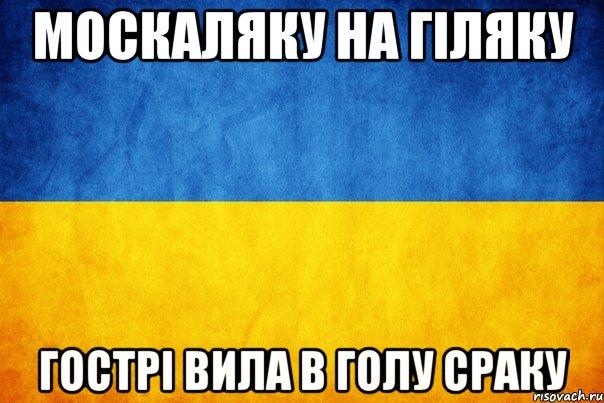 Как Европа кидает Украину.