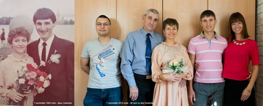2014-09-07-family1