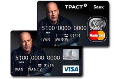 траст банк кредитные карты
