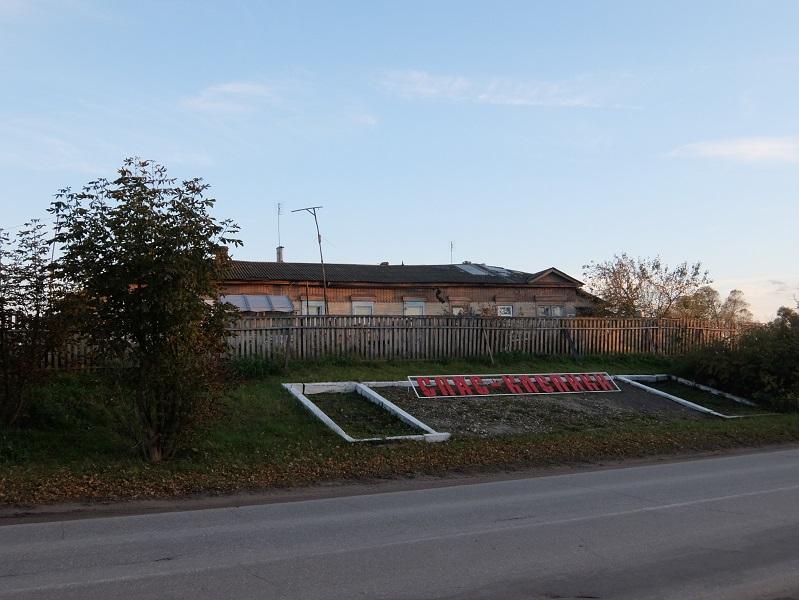 Резные памятники Спас-Клепики Памятник Скала с колотыми гранями Борисоглебск