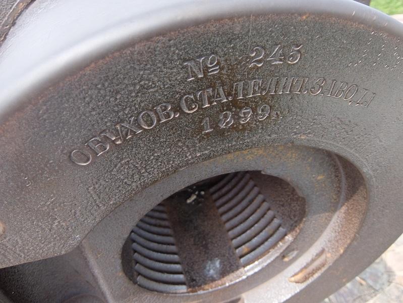 DSCF8562.JPG