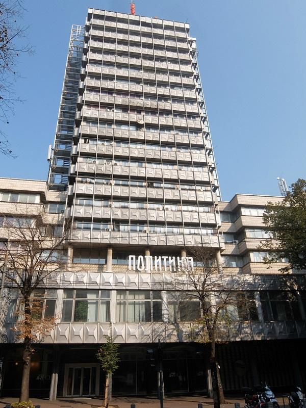 Белград, ч.7 - югославский сценарий