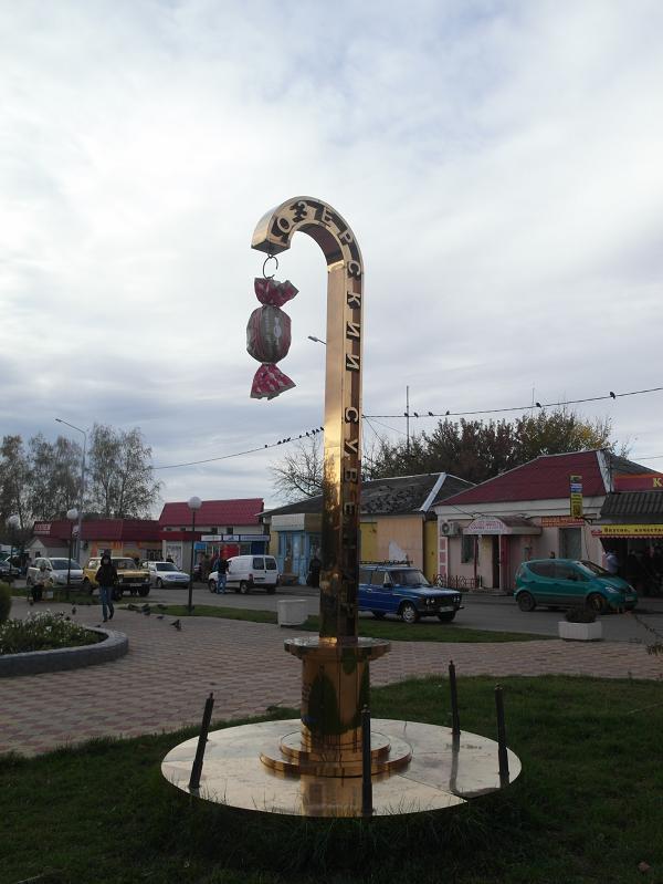 SAM_3123