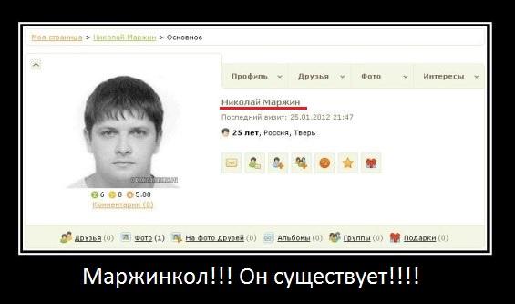 demotivator_429