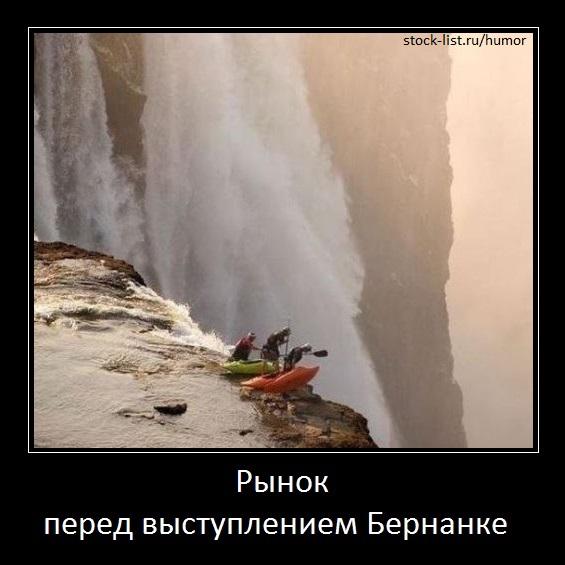 demotivator_481
