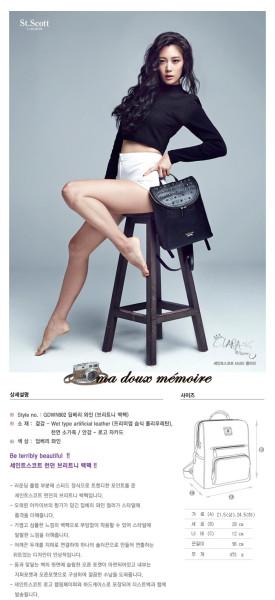 韩国代购ST.SCOTT时尚气质大方铆钉双肩背包韩版潮女-2-p