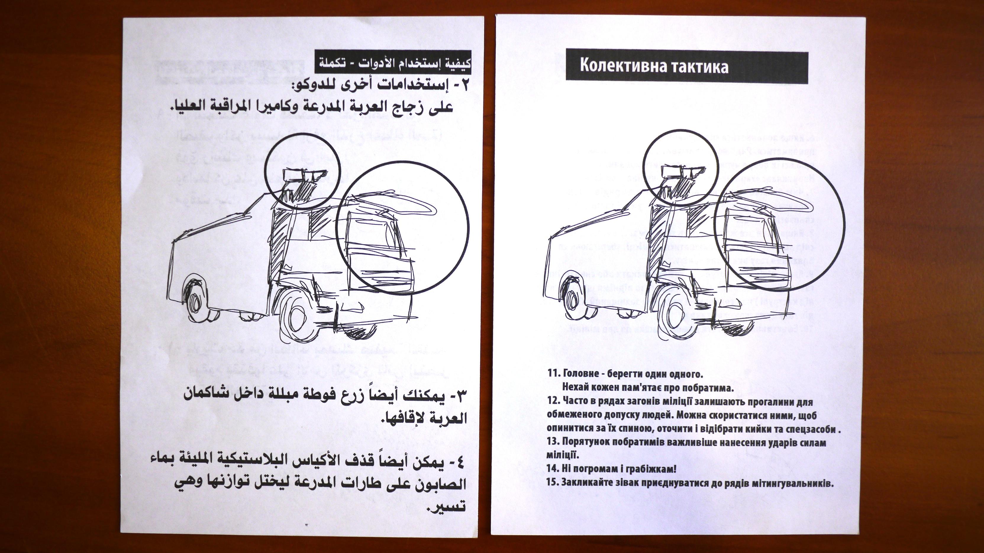 09cc2276603b Тунис, Египет, Ливия, Сирия  неудачная или удачная попытка  (часть ...