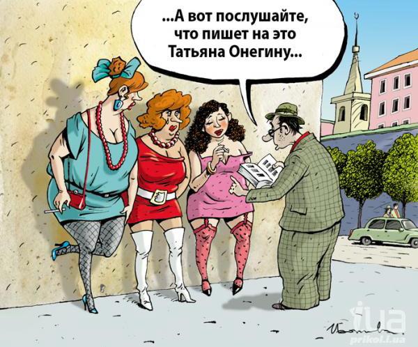 проститутки о работе