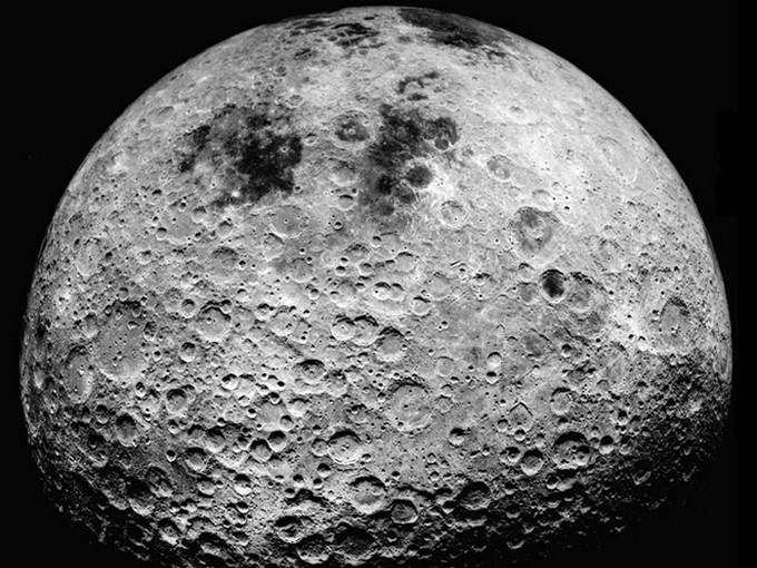 Луна!