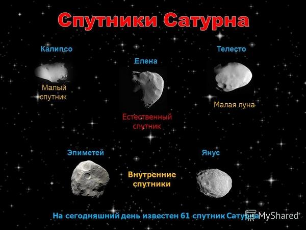 http://ic.pics.livejournal.com/tsarev_alexey/25627511/1999291/1999291_600.jpg