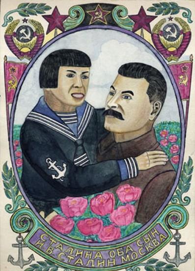 Порно Фейки Голой Алены Касторной Раком